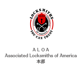 Associated Locksmiths of America 本部