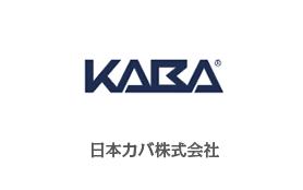 日本カバ株式会社