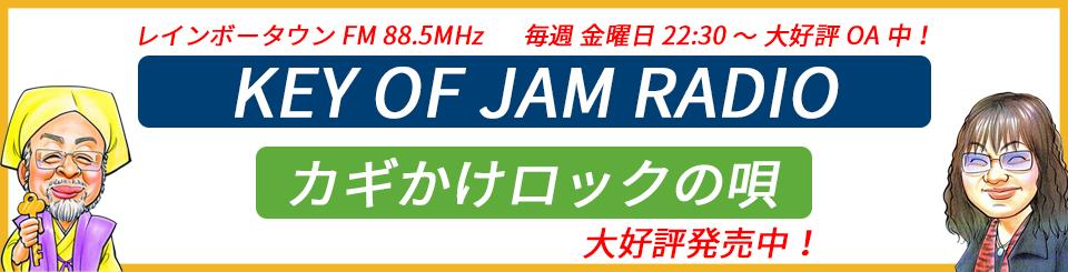 利研ジャパンのメディア活動